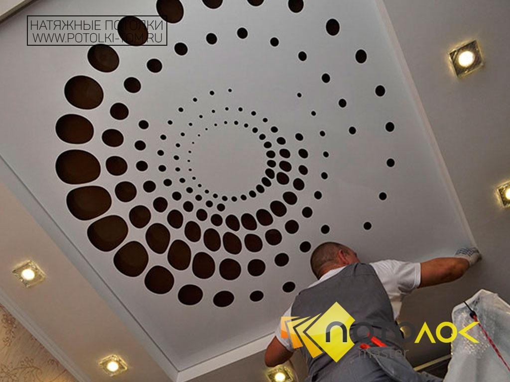 Натяжные перфорированные потолки фото