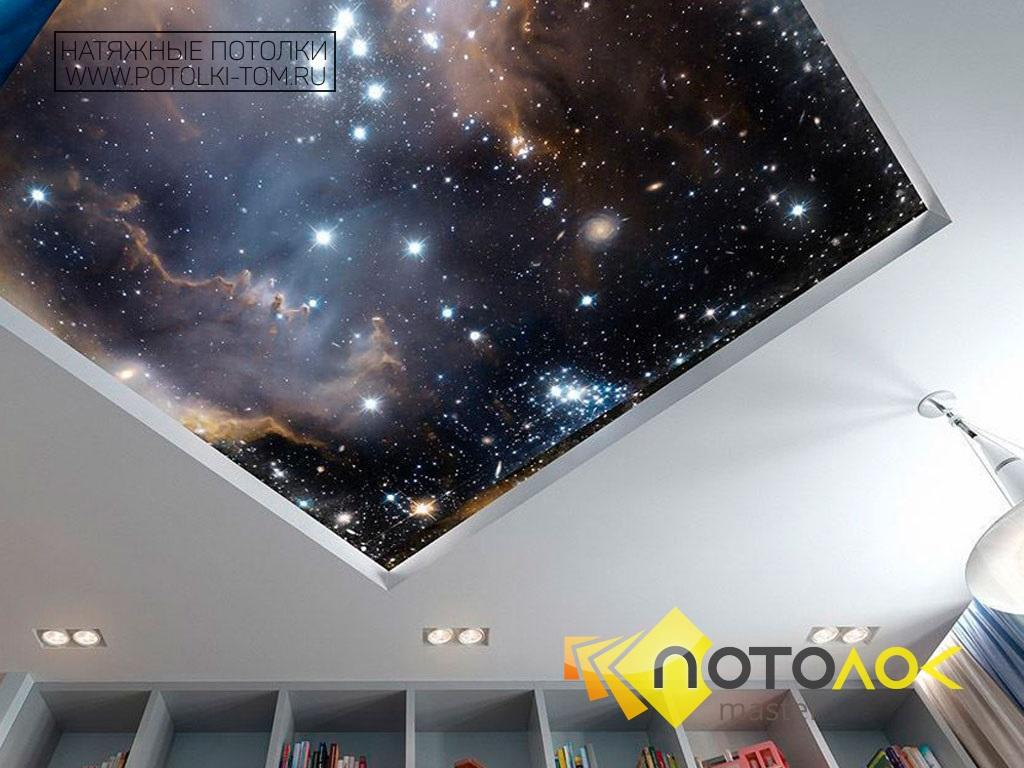 Натяжные потолки звездное небо фото