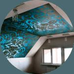 Натяжные потолки Томск цена натяжные потолки в Томске цены фото, дополнительные услуги для натяжных потолков, низкие цены, замер бесплатно.