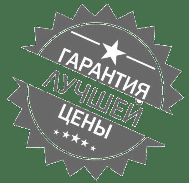 Натяжные потолки Томск цена