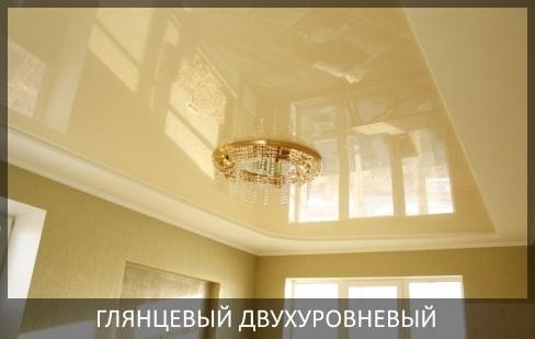Натяжной потолок в спальню фото цена, глянцевый двухуровневый натяжной потолок.