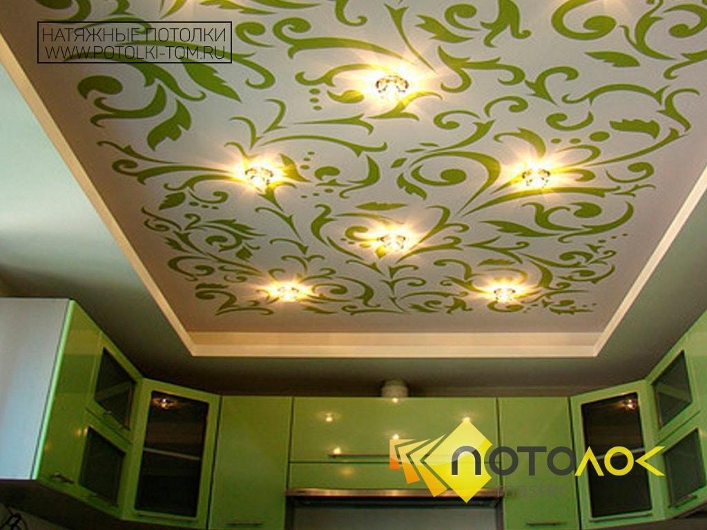 Натяжные потолки фото для кухни