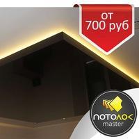 Натяжные потолки Томск цена натяжные потолки в Томске цены фото, натяжные потолки любой сложности, парящие натяжные потолки.