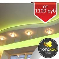 Натяжные потолки Томск цена натяжные потолки в Томске цены фото, натяжные потолки любой сложности, многоуровневые натяжные потолки.