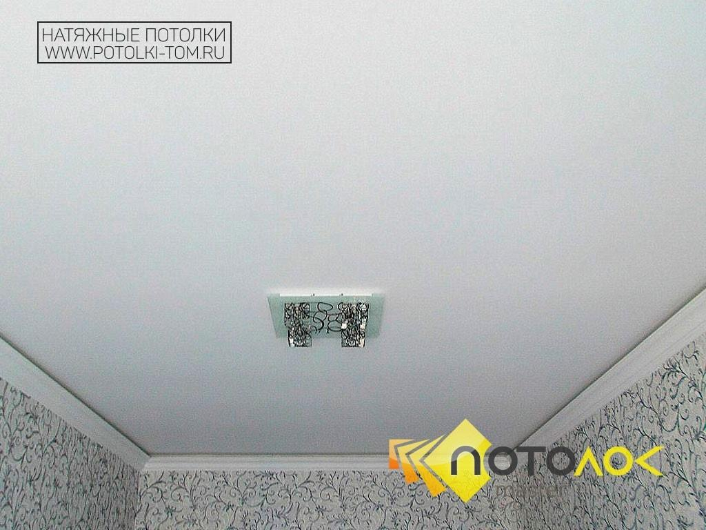 Натяжные потолки матовые цена в Томске и Северске. Рассчитать стоимость натяжного потолка.