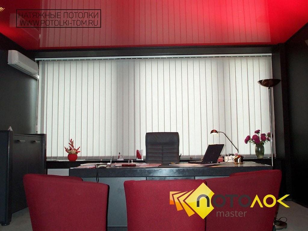 Натяжные потолки в офисе фото