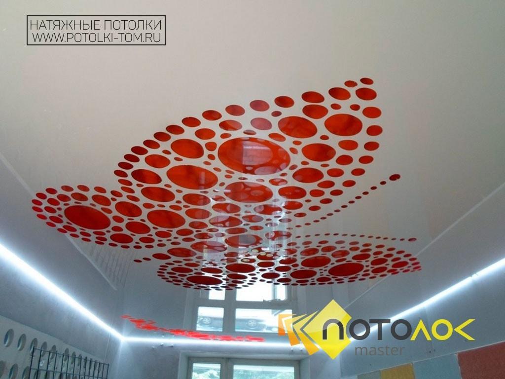 Перфорированные натяжные потолки фото