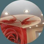 Натяжные потолки акции и скидки в Томске, выгодные скидки на натяжные потолки, скидки на натяжные потолки с фотопечатью, светильники в подарок.