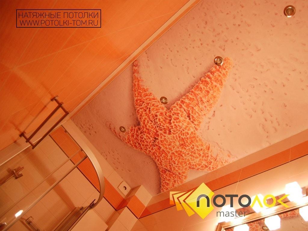 Натяжные потолки в ванной фото наших работ, компания производитель Потолок Мастер.