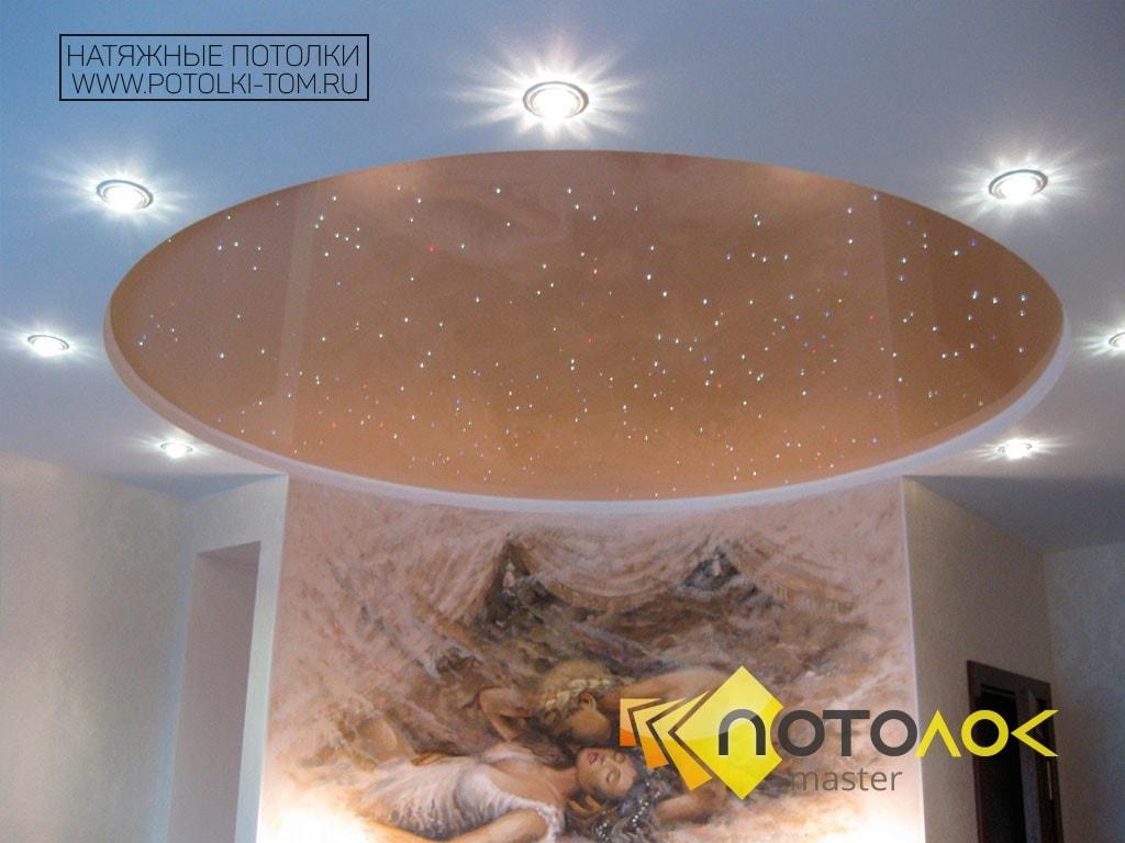 Звездное небо потолок цена в Томске и Северске. Рассчитать стоимость натяжного потолка.